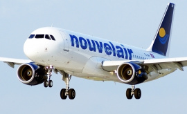 airline company Nouvelair